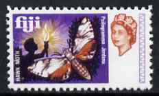 Fiji 1968 Psilogramma jordana Moth 4d (with Value omitted)  'Maryland' perf 'unused' forgery, as SG 375 - the word Forgery is either handstamped or printed on the back and comes on a presentation card with descriptive notes