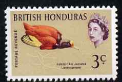 British Honduras 1962 Northern Jacana Bird 3c (with blue-green (legs) omitted)  'Maryland' perf 'unused' forgery, as SG 204a - the word Forgery is either handstamped or printed on the back and comes on a presentation card with descriptive notes