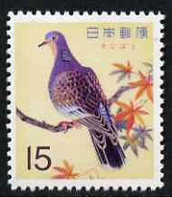 Japan 1963  Eastern Turtle Dove 15y (instead of 10y)  'Maryland' perf 'unused' forgery, as SG 931 - the word Forgery is either handstamped or printed on the back and comes on a presentation card with descriptive notes