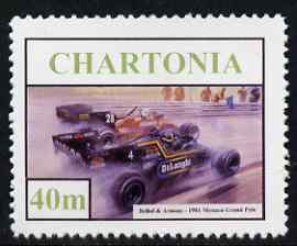 Chartonia (Fantasy) 1984 Grand Prix Season 40m (Bellof & Arnoux at Monaco GP) perf