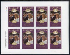 Tanzania 1986 Royal Wedding (Andrew & Fergie) the unissued 80s value in complete imperf sheet of 8 unmounted mint