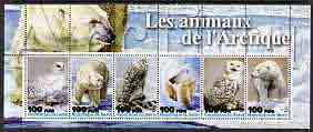 Benin 2003 Arctic Animals (Bears & Owls) perf sheetlet containing 6 values unmounted mint