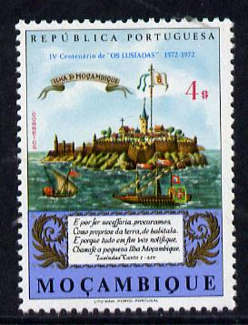 Mozambique 1972 The Lusiads (Epic Poem) unmounted mint SG 617