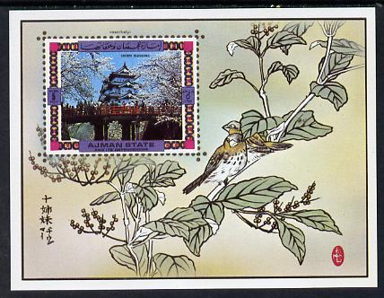 Ajman 1972 ? Cherry Blossom imperf m/sheet unmounted mint