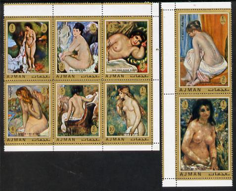 Ajman 1971 Nude Paintings by Renoir perf set of 8 unmounted mint Mi 853-60