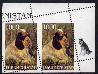 Turkmenistan 1997 Cocker Spaniel horiz pair with horiz & vert perfs applied obliquely, unmounted mint (sheetlets of 12 available, price x 5)