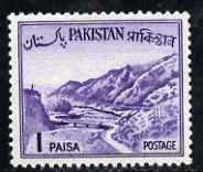 Pakistan 1961 Khyber Pass 1p violet (inscribed Shakistan) unmounted mint, SG 128*