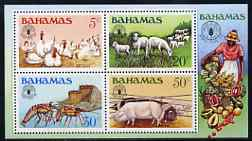 Bahamas 1981 World Food Day perf m/sheet, unmounted mint SG MS 602
