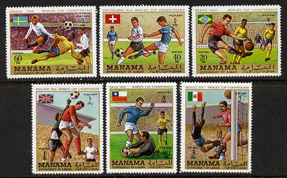 Manama 1970 World Cup Football Champions perf set of 6 unmounted mint (Mi 262-7)