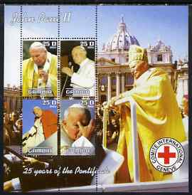 Gambia 2003 Pope John Paul II sheetlet containing 4 values with Red Cross Logo, unmounted mint