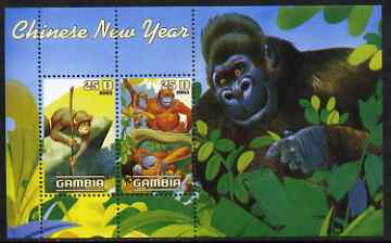 Gambia 2003 Chinese New Year - Year of the Monkey perf sheetlet containing 2 values, unmounted mint