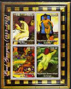 Congo 2004 Nude Paintings by Paul Gauguin perf sheetlet containing 4 values, unmounted mint