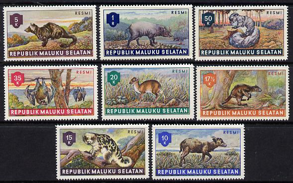 Maluku Selatan Animals (Air Mail) set of 8 values complete unmounted mint