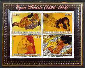 Congo 2004 Nude Paintings by Egon Schiele perf sheetlet containing 4 values, unmounted mint
