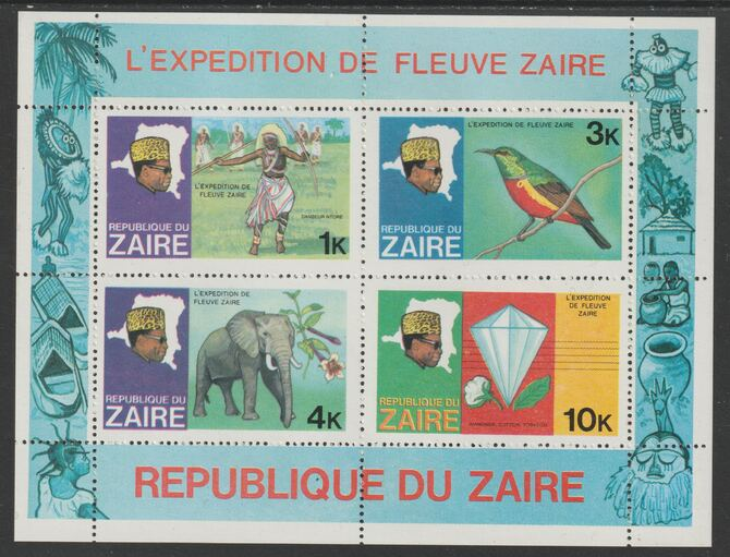 Zaire 1979 River Expedition m/sheet #1, 3k Sunbird with yellow confetti flaw on breast unmounted mint