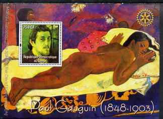 Congo 2004 Paintings by Paul Gauguin perf souvenir sheet with Rotary Logo, unmounted mint