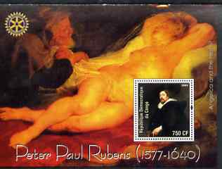Congo 2004 Paintings by Peter Paul Rubens perf souvenir sheet with Rotary Logo, unmounted mint