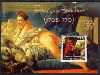 Congo 2004 Paintings by Francois Boucher perf souvenir sheet with Rotary Logo, unmounted mint