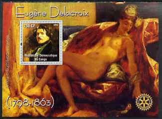 Congo 2004 Paintings by Eugene Delacroix perf souvenir sheet with Rotary Logo, unmounted mint