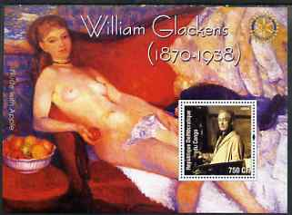 Congo 2004 Paintings by William Glackens perf souvenir sheet with Rotary Logo, unmounted mint