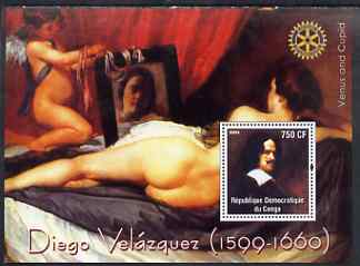Congo 2004 Paintings by Diego Vel�zquez perf souvenir sheet with Rotary Logo, unmounted mint