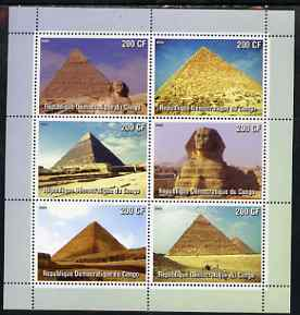 Congo 2003 Pyramids of Egypt perf sheetlet containing 6 values, unmounted mint
