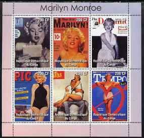Congo 2003 Marilyn Monroe (Magazine Covers) perf sheetlet containing 6 values, unmounted mint