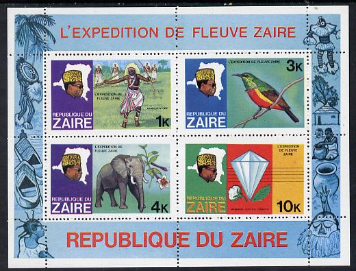 Zaire 1979 River Expedition m/sheet #1, 1k Dancer with blue confetti flaw on panel by map unmounted mint