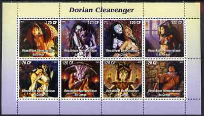 Congo 2004 Fantasy Paintings by Dorian Cleavenger perf sheetlet containing 8 values, unmounted mint