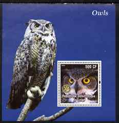 Congo 2004 Owls #1 perf souvenir sheet with Rotary Logo, unmounted mint