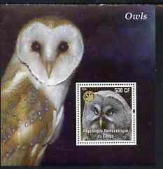 Congo 2004 Owls #2 perf souvenir sheet with Rotary Logo, unmounted mint