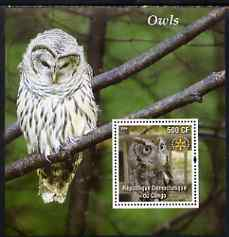 Congo 2004 Owls #3 perf souvenir sheet with Rotary Logo, unmounted mint
