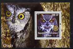 Congo 2004 Owls #4 perf souvenir sheet with Rotary Logo, unmounted mint