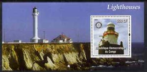 Congo 2004 Lighthouses perf souvenir sheet with Rotary Logo, unmounted mint