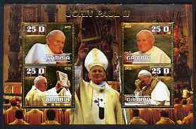 Gambia 2003 Pope John Paul II perf sheetlet containing 4 values embossed in gold foil, unmounted mint