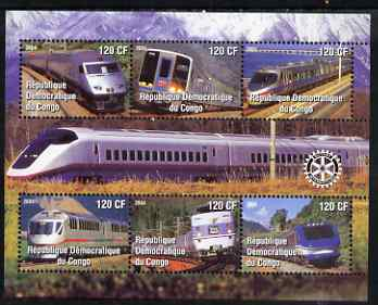 Congo 2004 Modern Trains #2 (small format) perf sheetlet containing 6 values, with Rotary Logo unmounted mint