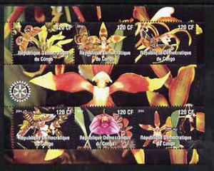 Congo 2004 Orchids & Butterflies perf sheetlet containing 6 values, with Rotary Logo unmounted mint