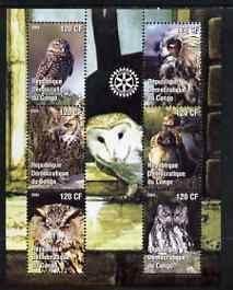 Congo 2004 Owls perf sheetlet containing 6 values, with Rotary Logo unmounted mint