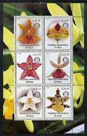 Congo 2003 Orchids perf sheetlet containing 6 values each with Rotary Logo, unmounted mint