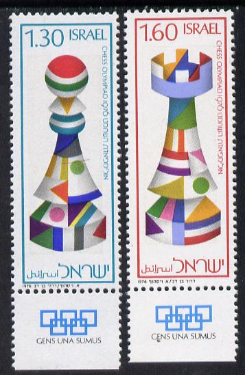 Israel 1976 Chess Olympiad set of 2 with tabs unmounted mint, SG 646-47