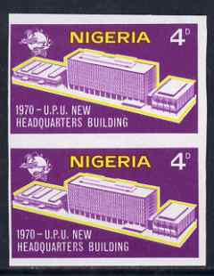 Nigeria 1970 New UPU Headquarters Building 4d imperf pair unmounted min SG 244var