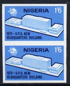 Nigeria 1970 New UPU Headquarters Building 1s6d imperf pair unmounted min SG 245var, stamps on , stamps on  upu , stamps on