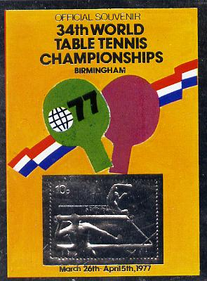 Exhibition souvenir sheet for 1977 Table Tennis Championship showing Great Britain Racket Sports 10p stamp in silver unmounted mint