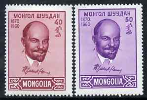 Mongolia 1960 90th Birth Anniversary of Lenin, perf set of 2 unmounted mint, SG 182-3