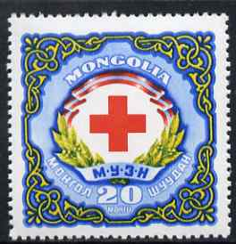 Mongolia 1960 Red Cross 20m unmounted mint, SG 200