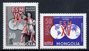 Mongolia 1961 World Federation of Trade Unions perf set of 2 unmounted mint, SG 210-11