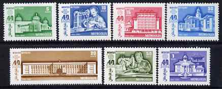 Mongolia 1961 40th Anniversary of Independence (1st issue - Modernisation) perf set of 7 unmounted mint, SG 214-20
