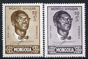 Mongolia 1961 Patrice Lumumba (politician) perf set of 2 unmounted mint, SG 212-13