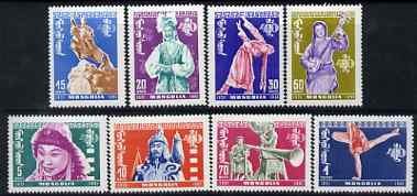 Mongolia 1961 40th Anniversary of Independence (6th issue - Culture) perf set of 8 unmounted mint, SG 249-56