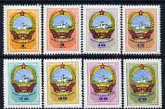 Mongolia 1961 Mongol Arms perf set of 8 unmounted mint, SG 257-64